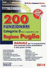 200 funzionari categoria D. Regione Puglia. Manuale per la preparazione alla seconda prova preselettiva e alla prova scritta