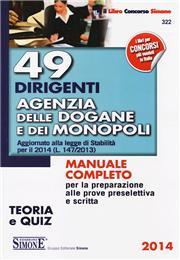 49 dirigenti agenzia delle dogane e dei monopoli. Teoria e quiz