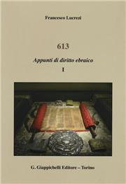 613. Appunti di diritto ebraico. Vol. 1