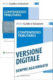 CONTENZIOSO TRIBUTARIO: Carta + Digitale Formula Sempre Aggiornati (in abbonamento)