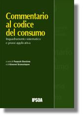 Commentario al codice del consumo