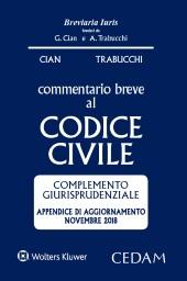 Commentario breve al Codice Civile - Complemento giurisprudenziale - Appendice di aggiornamento novembre 2018