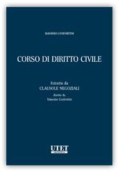 Corso di Diritto civile