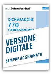 Dichiarazione 770 - Digitale sempre aggiornato