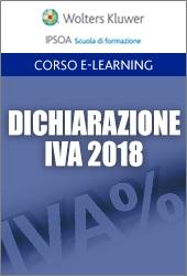 Dichiarazione IVA 2018: novità