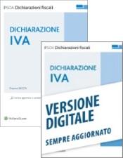 Dichiarazione IVA: Libro Carta + Libro Digitale Sempre Aggiornato