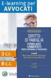 Diritto di famiglia: Formulario commentato + e-Learning per avvocati (pacchetto 5 crediti formativi)