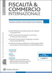 Fiscalità e commercio internazionale