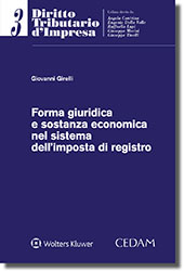 Forma giuridica e sostanza economica nel sistema dell' imposta di registro