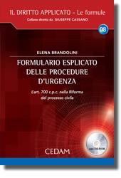 Formulario esplicato delle procedure d'urgenza