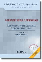 Garanzie reali e personali