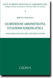 Giurisdizione amministrativa e funzione nomofilattica