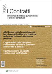 I Contratti