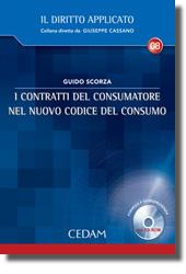 I contratti del consumatore nel nuovo codice del consumo