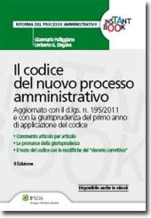 Il codice del nuovo processo amministrativo