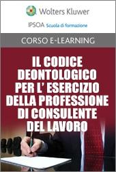 Il codice deontologico per l'esercizio della professione di consulente del lavoro