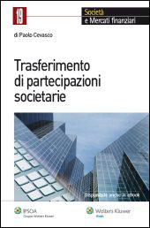 Il contratto di trasferimento di partecipazioni societarie
