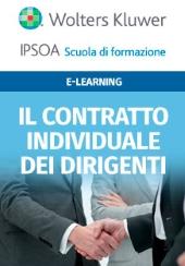 Il contratto individuale dei dirigenti, inserimento del patto di non concorrenza e l'incentivo in caso di risoluzione anticipata