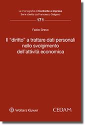 """Il """"diritto"""" a trattare dati personali nello svolgimento dell'attività economica"""