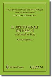 Il diritto penale dei marchi e del made in Italy