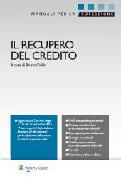 Il recupero del credito