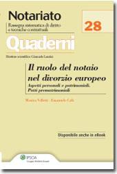Il ruolo del notaio nel divorzio europeo