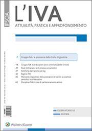 L'IVA