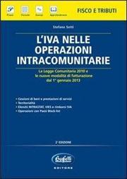 L'Iva nelle operazioni intracomunitarie