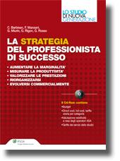 La Strategia del professionista di successo