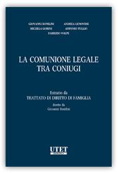 La comunione legale tra i coniugi