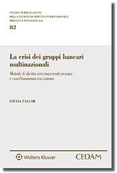 La crisi dei gruppi bancari multinazionali
