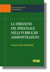 La direzione del personale nelle pubbliche amministrazioni
