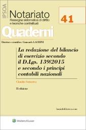 La redazione del bilancio di esercizio secondo il D.lgs. 139/2015 e secondo i principi contabili nazionali