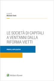 Le società commerciali: organizzazione, responsabilità e controlli