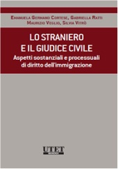 Lo straniero e il giudice civile