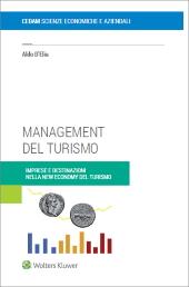 Management del turismo