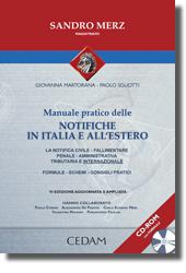 Manuale pratico delle notifiche in Italia e all'estero