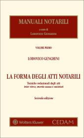 Manuali notarili Vol. I - La forma degli atti notarili