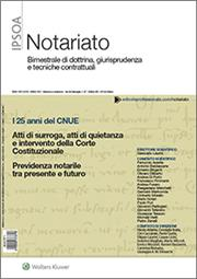 Tutto Notariato: Rivista + Raccolta annate on line