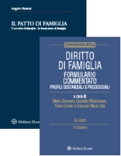 Offerta 2 volumi: Il patto di famiglia + Formulario commentato Diritto di Famiglia