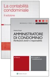 Offerta Amministratore di condominio + eBook Contabilità del Condominio
