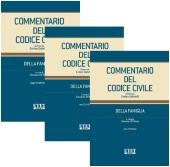 Offerta: Commentario al Codice Civile - Modulo Famiglia ed. II - i 3 volumi + i 3 eBook