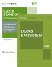 Offerta Ipsoa: Illeciti e sanzioni + Lavoro e Previdenza
