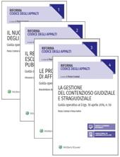 Offerta Riforma Codice Appalti: 4 volumi + 4 e-learning