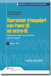 Operazioni triangolari con Paesi UE ed extra-UE