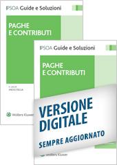 PAGHE E CONTRIBUTI: Carta + Digitale Formula Sempre Aggiornati (in abbonamento)