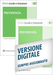 PREVIDENZA: Carta + Digitale Formula Sempre Aggiornati (in abbonamento)