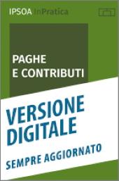 Paghe e contributi versione digital
