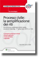 Processo civile: la semplificazione dei riti