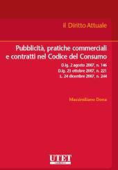 Pubblicità, pratiche commerciali e contratti nel Codice del Consumo